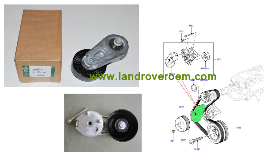 Land Rover Parts Wholesaler Lr039517 Secondary Drive